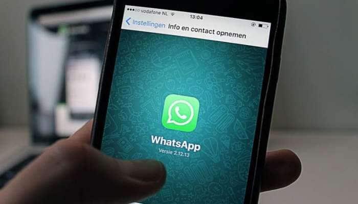 લોકોની નજરથી બચાવો તમારી whatsapp Chat, ફિંગર પ્રિન્ટથી કરી શકશો Lock અને UnLock