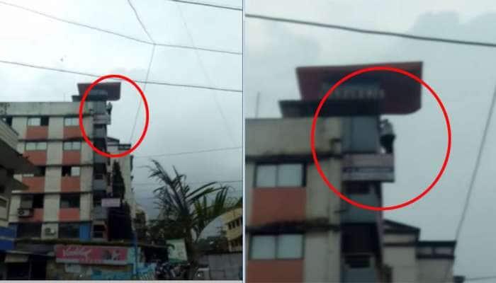 વાપીમાં વેપારીએ પાંચ માળની હોટલથી કૂદકો માર્યો, લોકોએ live Suicide નિહાળ્યું, Video પણ બનાવ્યા