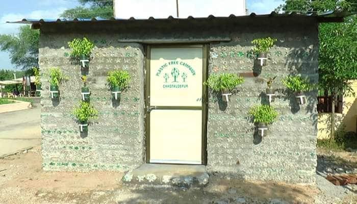 આ ઘરને ધ્યાનથી જુઓ!! પ્લાસ્ટિક મુક્ત અભિયાન માટે છોટાઉદેપુરમાં કરાયેલી આ પહેલને સેલ્યુટ કરવા જેવી છે