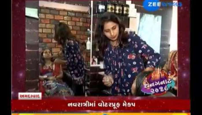 Thanganat : Special programme about Navratri