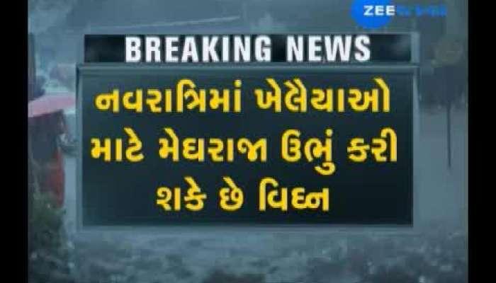 IMD predicts Rain possibility in Navratri