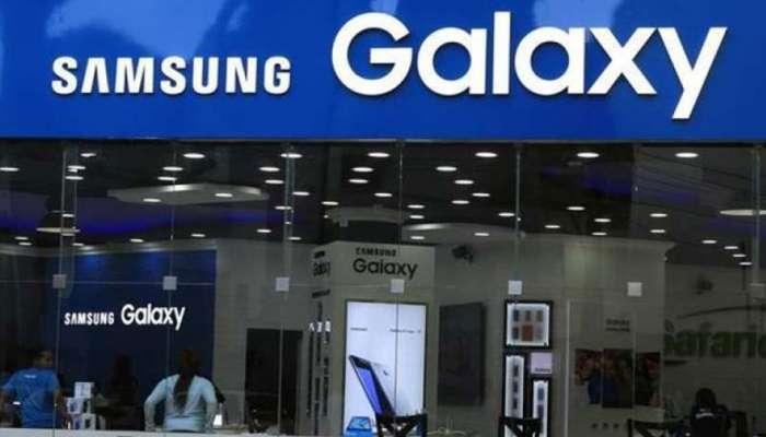 લોન પર લઇ શકશો Samsung નો ગેલેક્સી સ્માર્ટફોન, કંપનીએ લોન્ચ કરી આ સ્કીમ