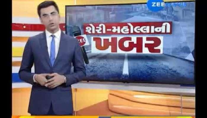 Shari Maholla Ni Khabar : Situation Of Chhota Udaipur