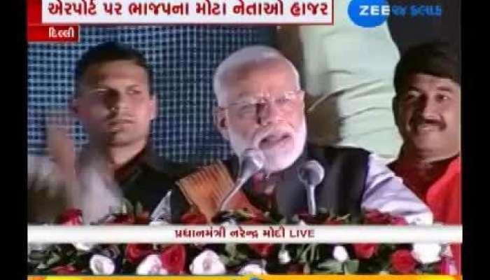 PM_Modi_speech after-us-tour
