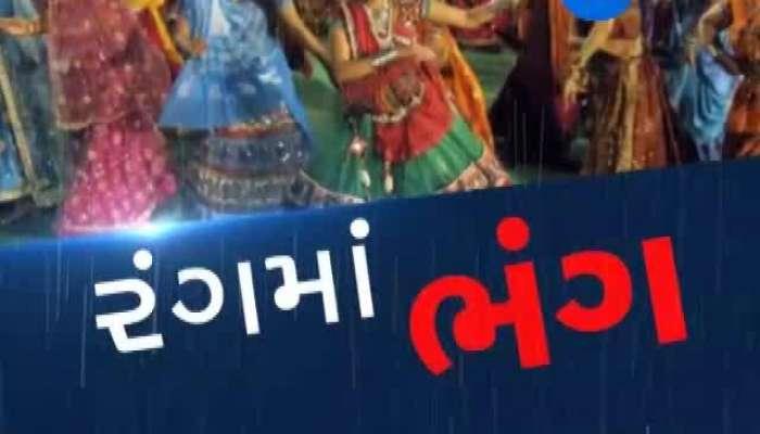 Rankg bhang 30092019