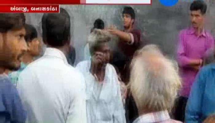 6 Died Of Khadol Vilage In Ambaji Accident