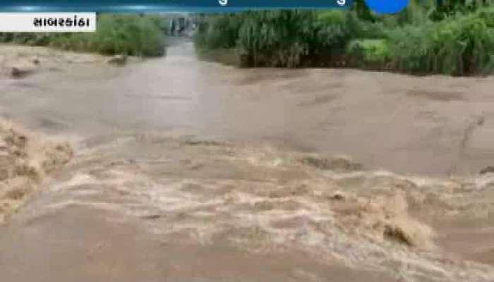7 Inches Of Rainfall In Vijayanagar Of Sabarkantha