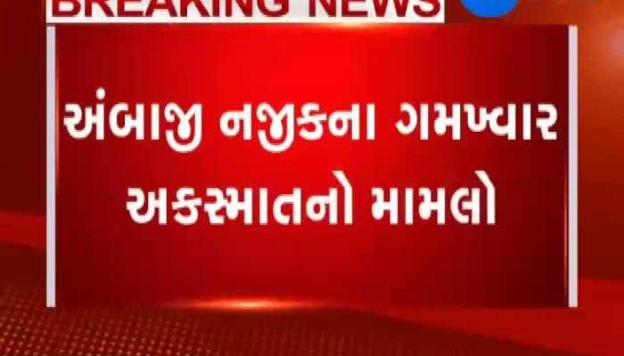 Viral video of Ambaji accident