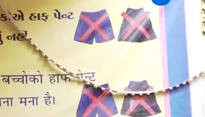 New  rule for Ambaji temple of Surat