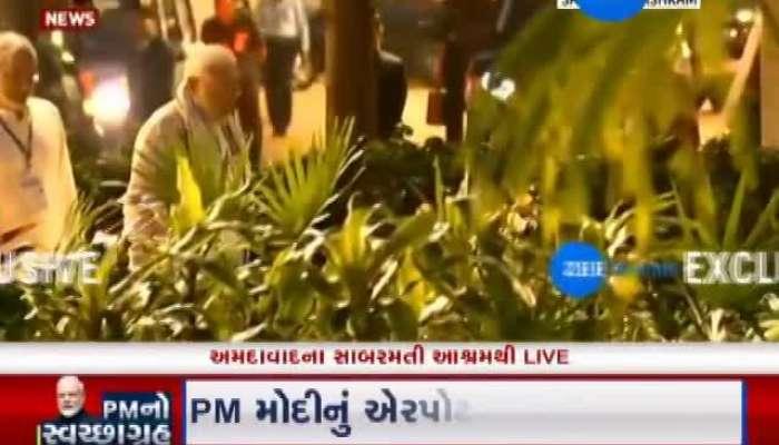 Prime Minister Narendra Modi pays tribute to Mahatma Gandhi at the Sabarmati Ashram in Ahmedabad