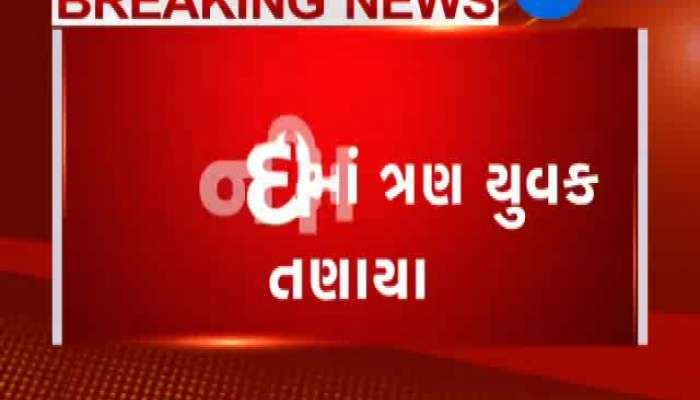 Three People Drowning In Meshwo River At Aravali