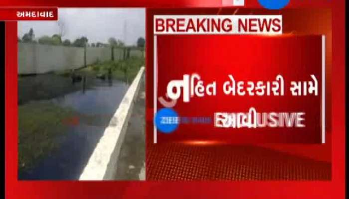 Drainage Water Enters The Water Distribution Center In Ahmedabad