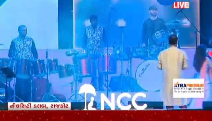 Rasratri 2019: Nilcity Club Garba