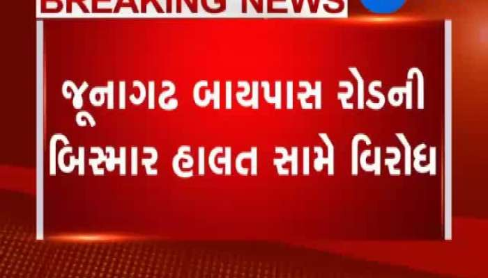 Protests Against Junagadh Bypass Road Dilapidated