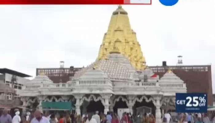 Shakti upasana in Gujarat
