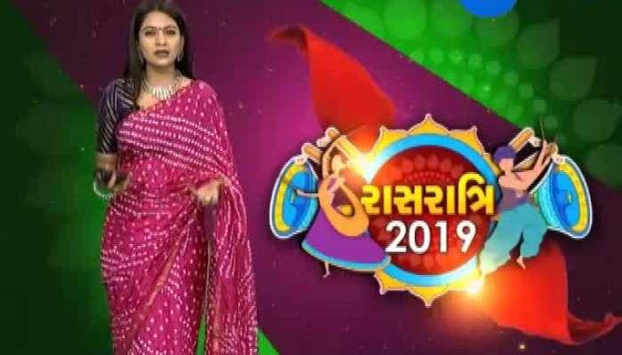 Rasratri 2019: Maher Samaj Traditional Ras Garba