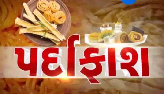 Health department raid at Surat