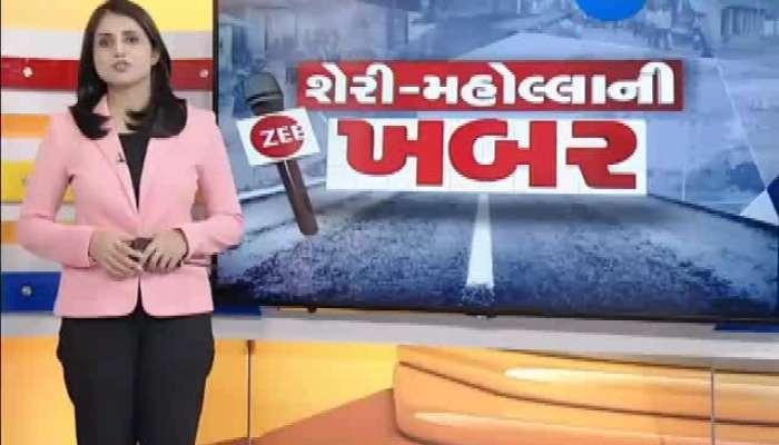 Shari Maholla Ni Khabar: Situation Of Naroda In Ahmedabad