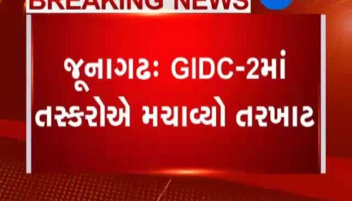 Theft at Jungadh GIDC