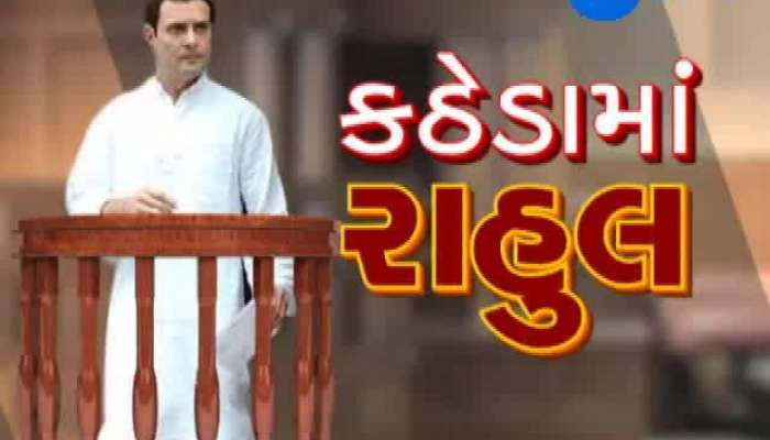 Today Rahul Gandhi In Surat, SPG-Police Rehearsal From Airport To Court