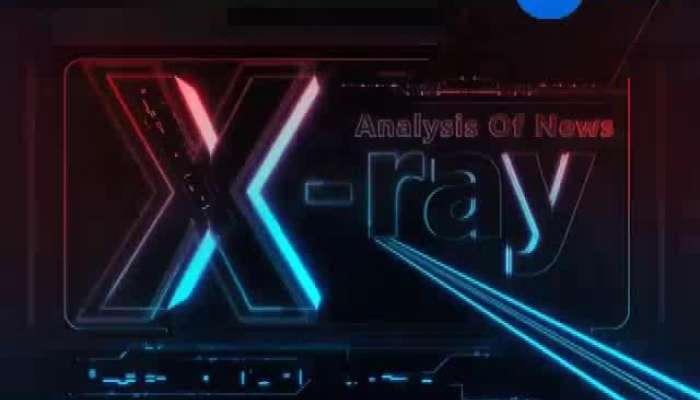 X Ray : Xi Jinping Visit to Mahabalipuram