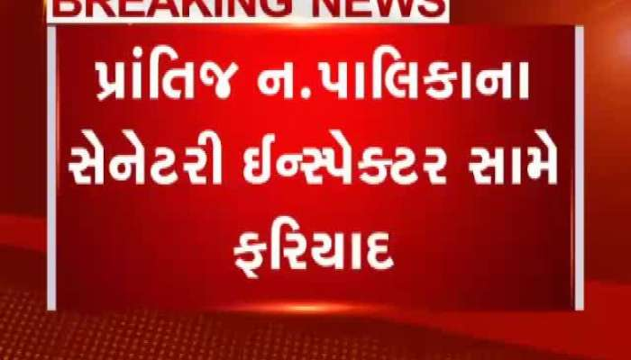 Death of worker at Sabarkantha