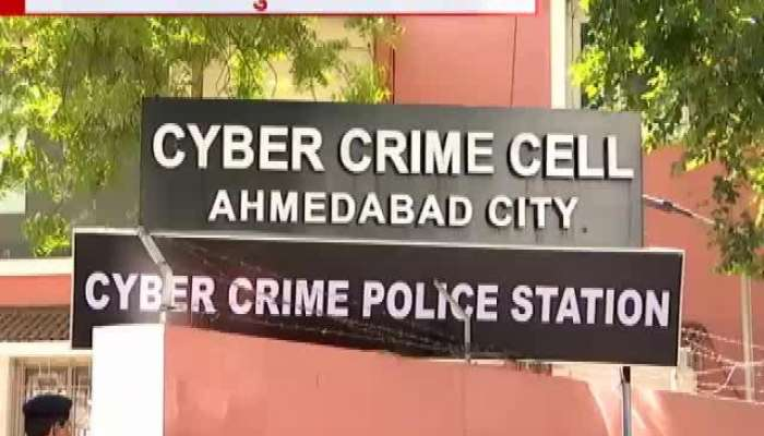 Citizens Target arrested 19 members of online fraud gang