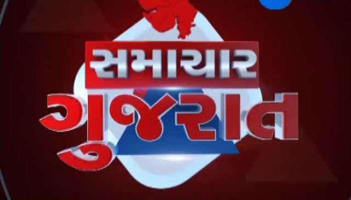 Samachar Gujarat 04102019