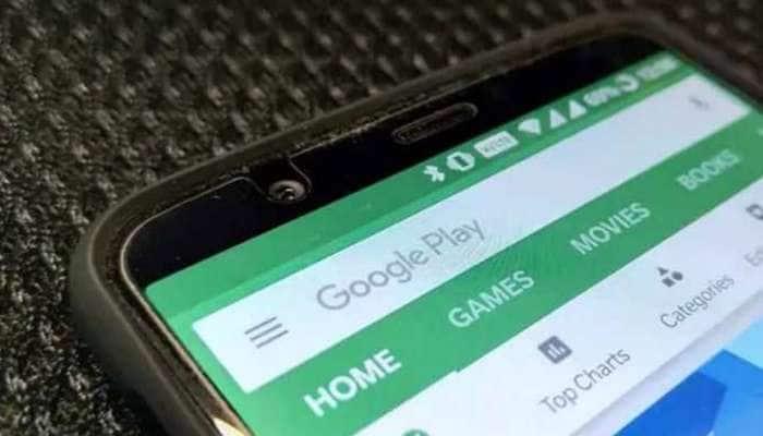 Googleએ લીધો મોટો નિર્ણય, આ મોબાઇલ Appને પ્લે સ્ટોરમાંથી હટાવી