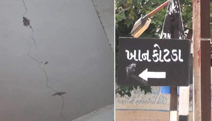 છેલ્લા 15 દિવસથી સતત આ ગામમાં આવે છે ભૂકંપ, જાણો શું લોકોની સ્થિતિ