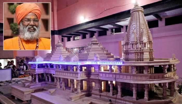 Ayodhya dispute : ચૂકાદા પૂર્વેસાંસદ સાક્ષી મહારાજનું વિવાદીત નિવેદન, રામ મંદિર નિર્માણની કરી જાહેરાત....