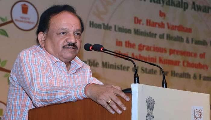 કેન્દ્રીય આરોગ્ય મંત્રી હર્ષવર્ધન બોલ્યા, પોલિયો મુક્ત ભારત અભિયાનમાં ZEE મીડિયાનું મોટું યોગદાન