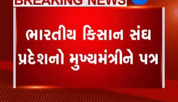 bhartiya kishan snagh later CM