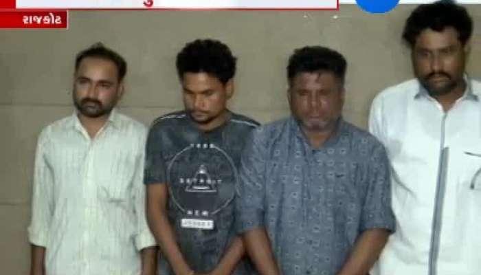 Rajkot gang-stealing gang arrested