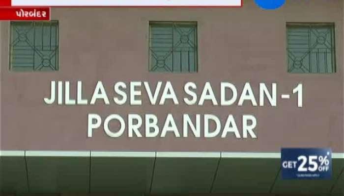 Animal issue at Porbandar