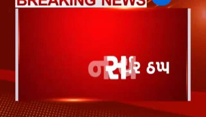 People Of Sabarkantha Face Problem Due To Technical Issue Of   Government Department
