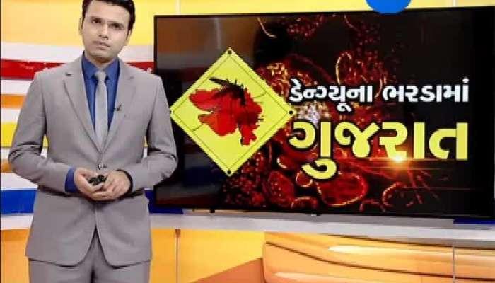 Jamnagar recorded 54 new dengue cases today