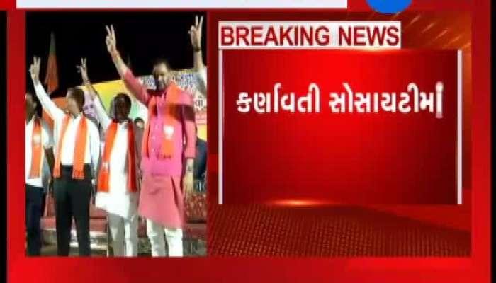 Jitu Vaghani addressed public meeting at Ahmedabad