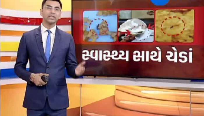Worm Found In Hotel Food At Surat