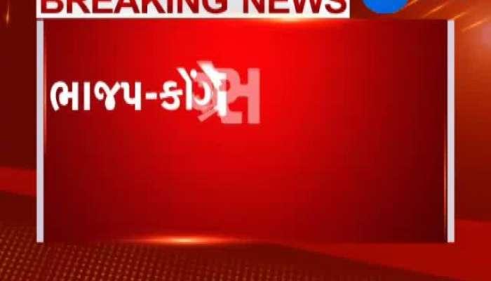 Vadodra: City Mayor Jigishaben sheth talk on congress protest