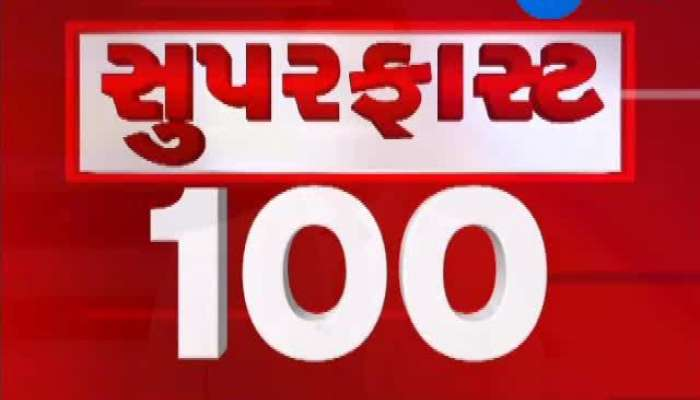 Super Fast Top 100 News In One Click 19102019