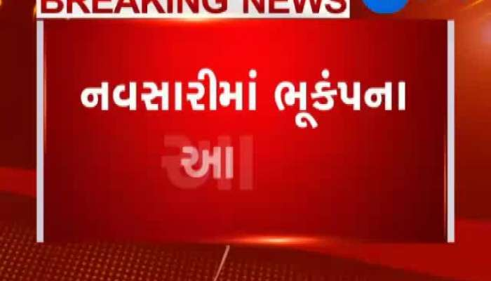 Earthquake shocks again in Navsari