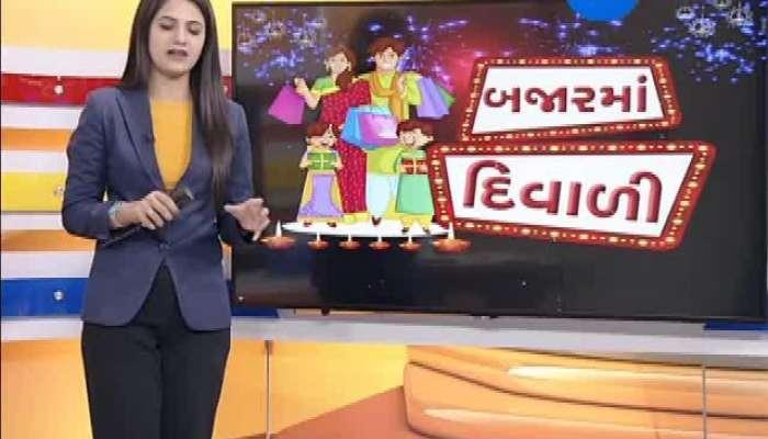 Diwali Preparation At Ahmedabad