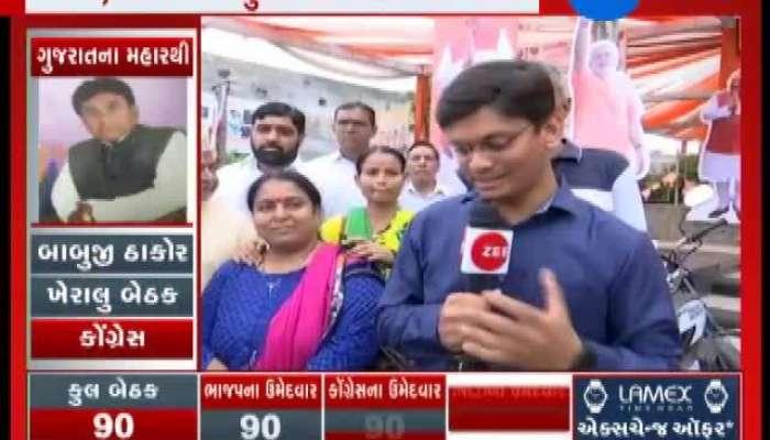 Talk with BJP Leader Jagdish Patel From Amraivadi