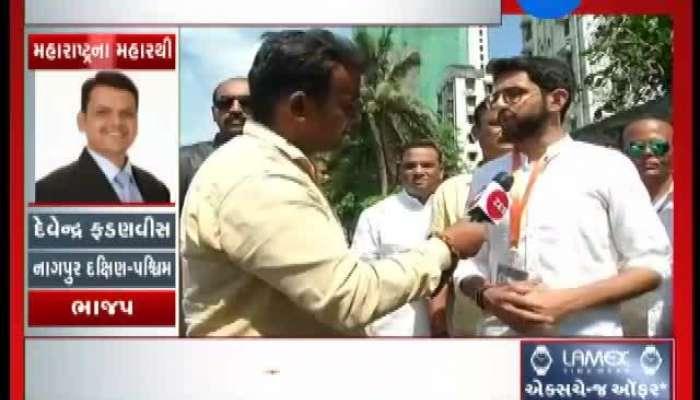 Aditya Thackeray Give Statement About Voting