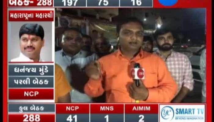 after voting BJP dhavalsinhzala bayad