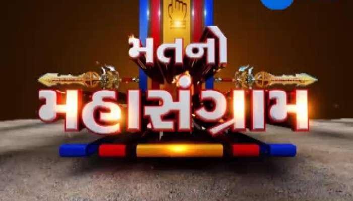 Gujarat By election MahaExitpoll zee24kalak