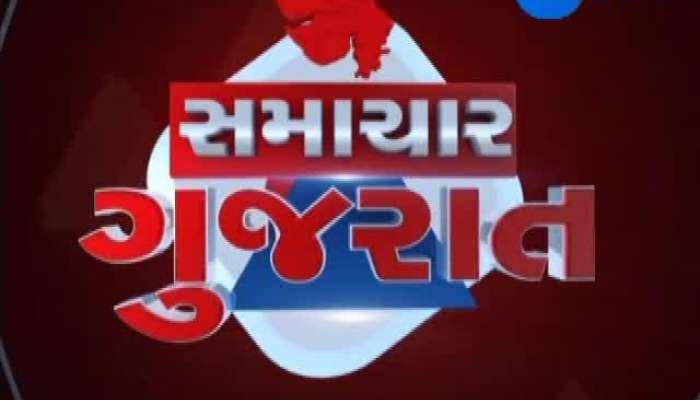 Samachar Gujarat 22102019
