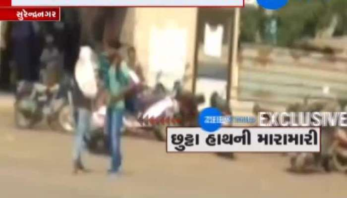 Fight at Surendranagar Bus Stop