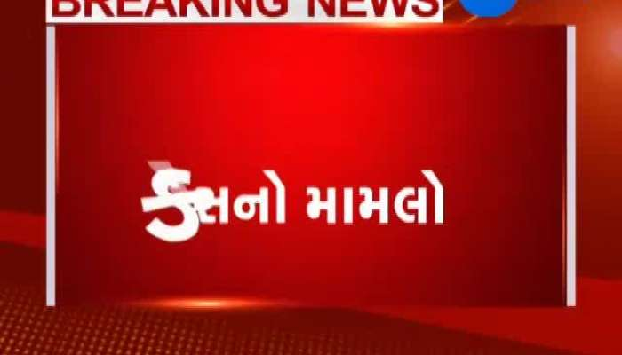 Two Accused Will Be Presented In Court In Kamlesh Tiwari Massacre